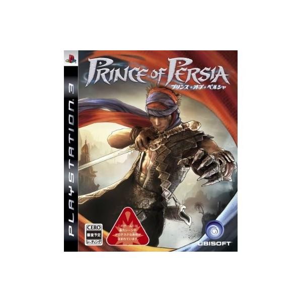 Prince of Persia with Bonus Soundtrack CD
