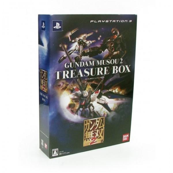 Gundam Musou 2 Tresure Box