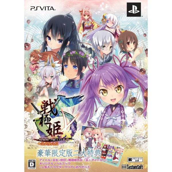 Sengoku Hime 5: Senka Tatsu Haou no Keifu [Limited Edition]
