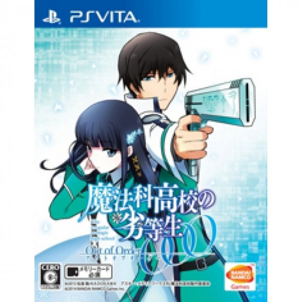 Mahouka Koukou No Rettousei: Out of Order