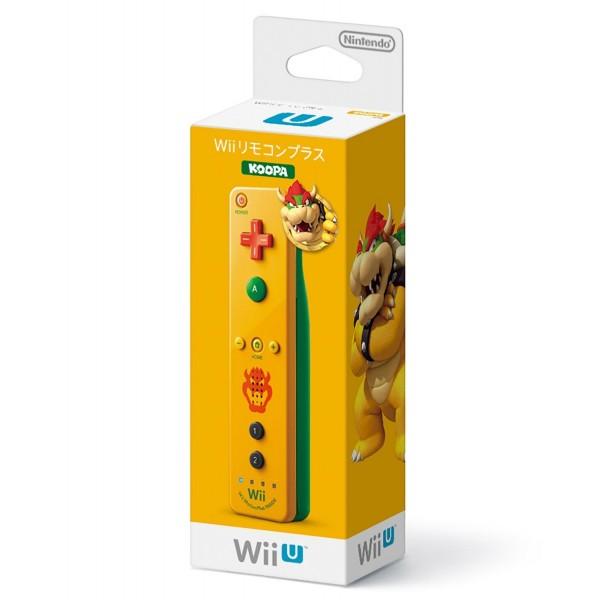 WII REMOTE CONTROL PLUS (KOOPA) für Wii & Wii U