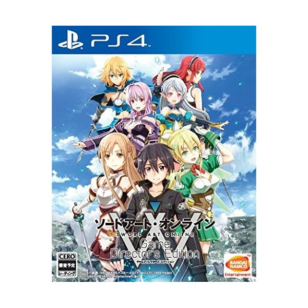 SWORD ART ONLINE GAME DIRECTOR'S EDITION