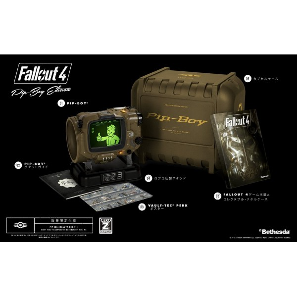 FALLOUT 4 [PIP-BOY EDITION]