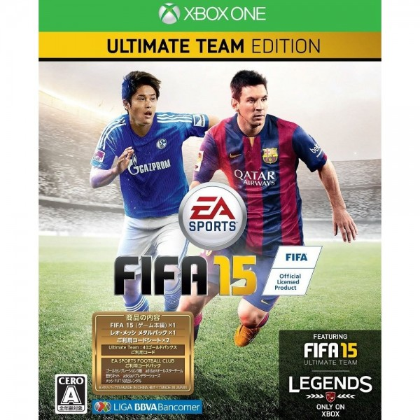 FIFA 15 [Ultimate Team Edition]
