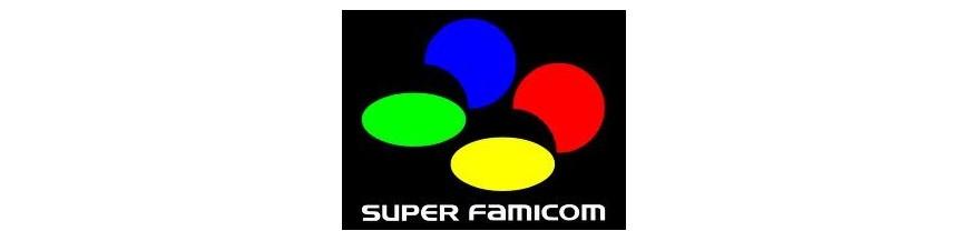 SUPER FAMICOM SFC